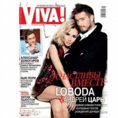 Loboda и Андрей Царь: первое совместное интервью после рождения дочери