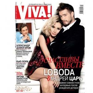 Loboda & Андрей Царь: первое совместное интервью после рождения дочери (фото)