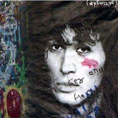 Виктора Цоя сотрут со стены на Арбате