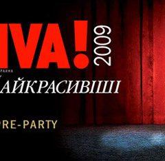 «VIVA! Самые красивые люди Украины 2009». Пре-пати.