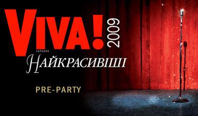 VIVA_samye_krasivye_2009_Pre_party_