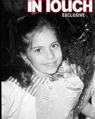 Опубликованы детские фото Lady GaGa