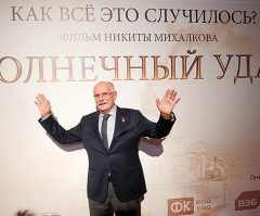 На новый фильм Никиты Михалкова приехали Алла Пугачева и Максим Галкин