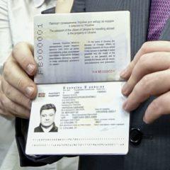 Биометрические паспорта стали прибыльным бизнесом мошенников