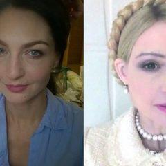 Двойник Тимошенко повеселила сеть
