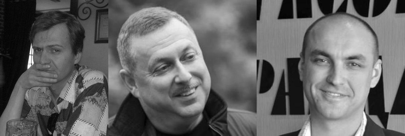 Игорь Мизрах и Андрей Лаврик