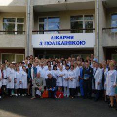Юрий Сак превратил больницу МВД Киевской области в дом разврата и коммерческий проект