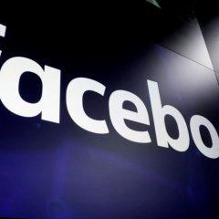 Facebook закрыл проект по борьбе с токсичными высказываниями