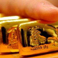 Китайские учёные впервые превратили дешёвую медь в «золото»