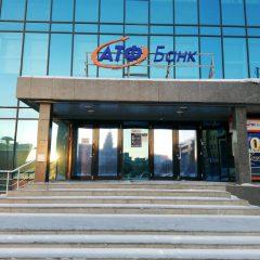 Почему семейный подряд АТФбанка оплачивает народ Казахстана?