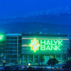 Третий квартал банка Halyk — успех банкоматов-процентщиков и неестественный успех
