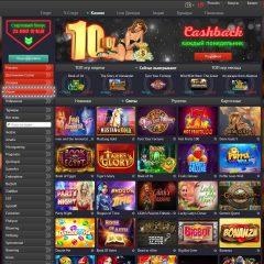 В лидеры рынка азарта вырвалось Пин Ап казино