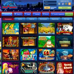 Скачать казино Вулкан теперь можно без хлопот на сайте online-vulcan-games.com