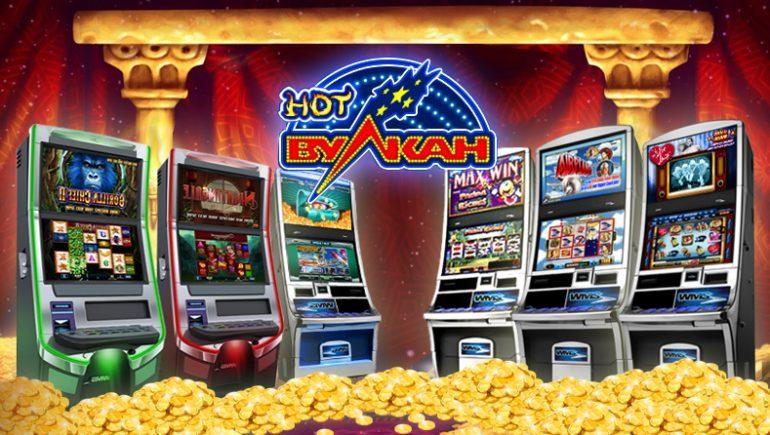 супер вулкан казино