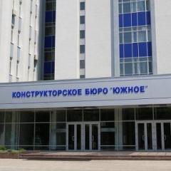 КБ Южное отказались от помощи НБУ, и продолжат дела с банком-банкротом «Новый»