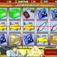 Асортимент гральних автоматів від Goxbet: грати так, щоб не програти