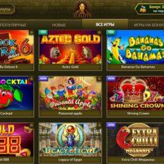 Почему только лучшие игровые автоматы, бонусы и софт-провайдеры доступны с 1хставка